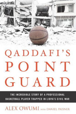 Qadaffi's Point Guard